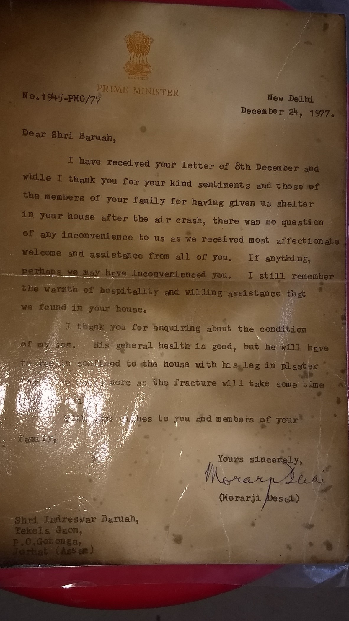 Barauh Letter